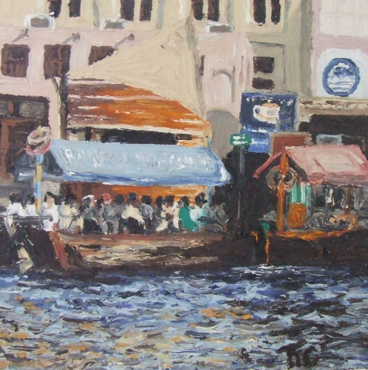 Burdubai abra station Cunningham oil on board 20 x 20cm